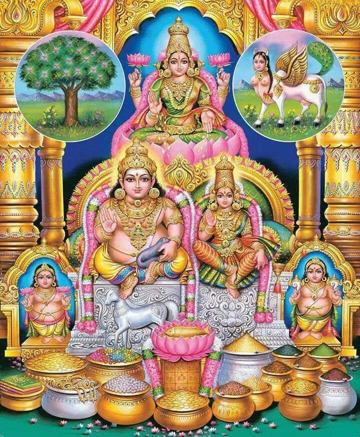 செல்வம் நிலைக்க / வீட்டில் லக்ஷ்மி கடாட்சம் பெருக